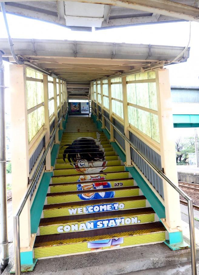 เที่ยวญี่ปุ่น สถานีรถไฟโคนัน สำหรับเดินทางไป พิพิธภัณฑ์ Gosho Aoyama Manga Factory