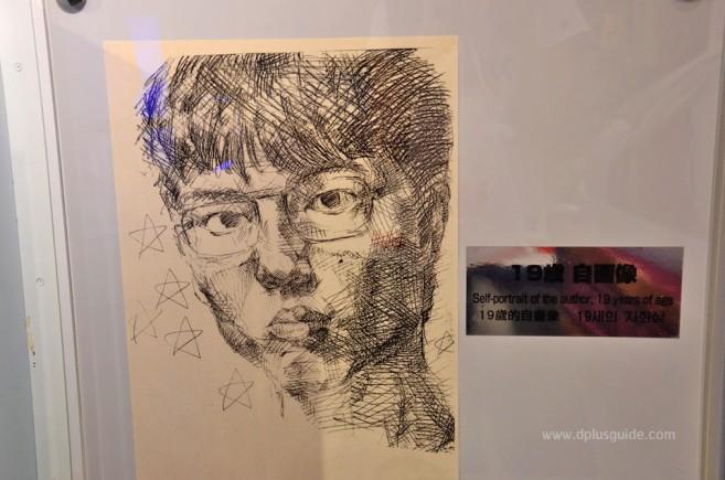 ภาพสเก็ตหน้าตัวเองของอาจารย์ตอนอายุ 19 ปีล่ะ