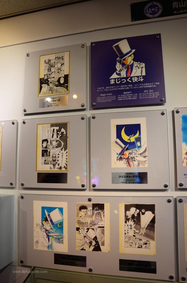 ภายในห้องจัดนิทรรศการ ในพิพิธภัณฑ์โคนัน Gosho Aoyama Manga Factory
