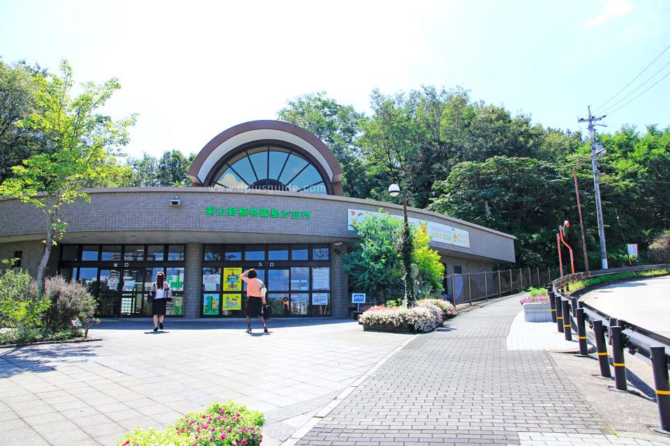 เที่ยวญี่ปุ่น Higashiyama Zoo and Botanical Gardens ดู ...