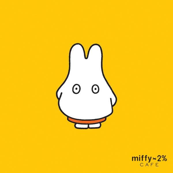 miffy taiwan 02