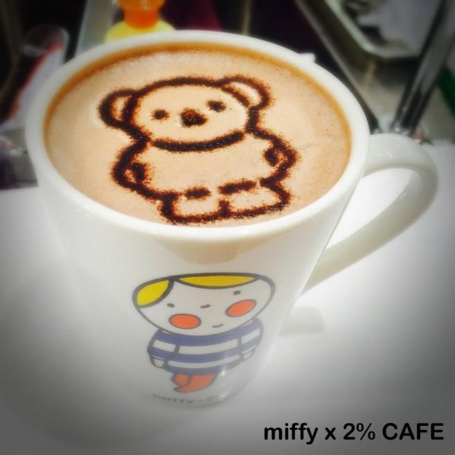 เที่ยวไต้หวัน miffy x 2% CAFE คาเฟ่มิฟฟี่ ที่ไทเป ไต้หวัน