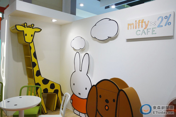 miffy x 2 Cafe' taiwan 13