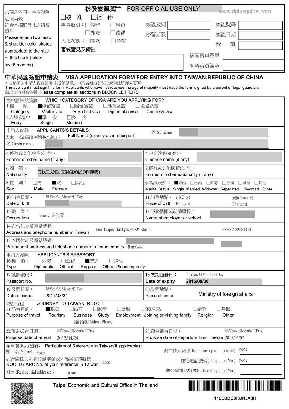 visa-application-form-for-entry-into-taiwan_web Taiwan Visa Application Form Desh on