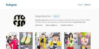 IG Tokyo Fashion แฟชั่นชิบุยะ-ฮาราจุกุ อัปเดตความล้ำแบบวันต่อวัน