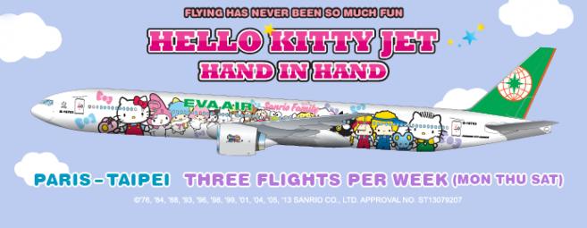 เครื่องบินคิตตี้ EVA Air Hello Kitty Jet