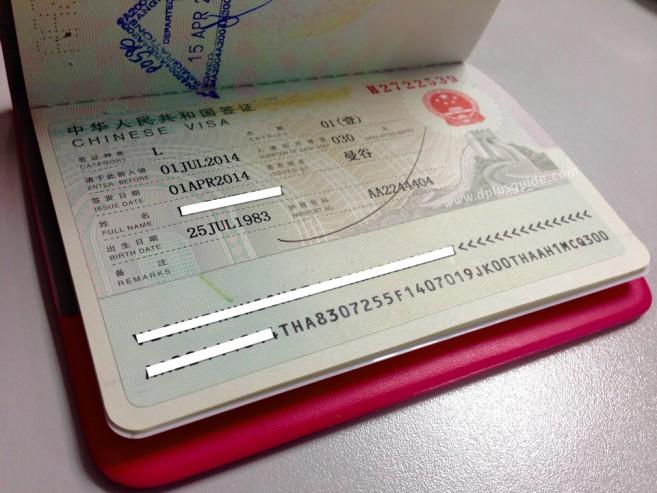 ประสบการณ์ขอวีซ่าไปจีน ที่ทำให้ต้องช็อก คอตกกลับบ้าน