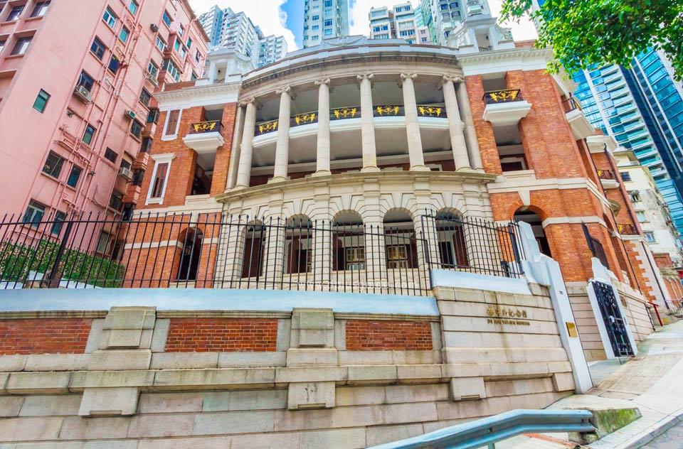 เที่ยวฮ่องกง ที่พิพิธภัณฑ์ ดร.ซุน ยัตเซ็น Dr. Sun Yat-sen Museum