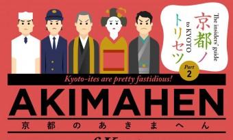 AKIMAHEN of Kyoto