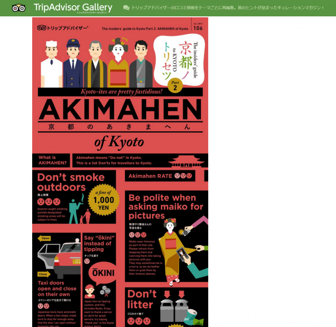 TripAdviser Japan Infographic ~AKIMAHEN of Kyoto~