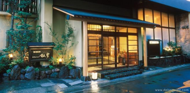 Hotel Entrance (genkan) Beppu Onsen Umi Kaoru Yado Hotel New Matsumi
