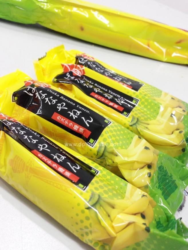 ของฝากจากญี่ปุ่น ไม่ได้มีแค่โตเกียวบานาน่า ที่โอซาก้าก็มี Osaka Banana Yanen