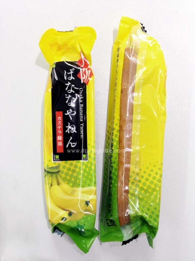 ของฝากจากโอซาก้า ประเทศญี่ปุ่น Osaka Banana Yanen ด้านหน้า - ด้านหลัง