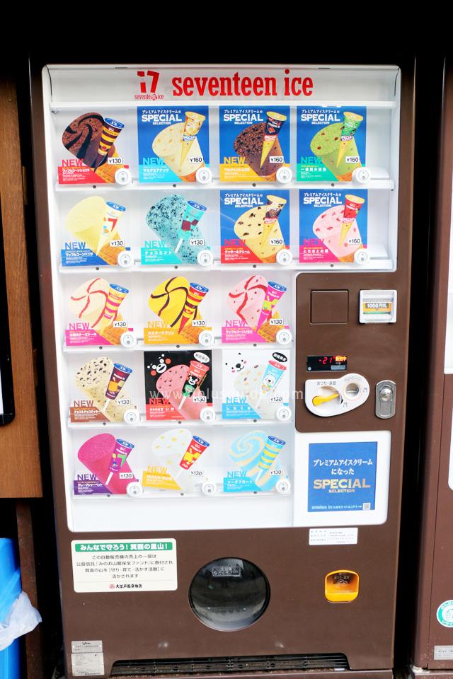 หน้าตาตู้กดไอศกรีมกูลิโกะที่ญี่ปุ่น