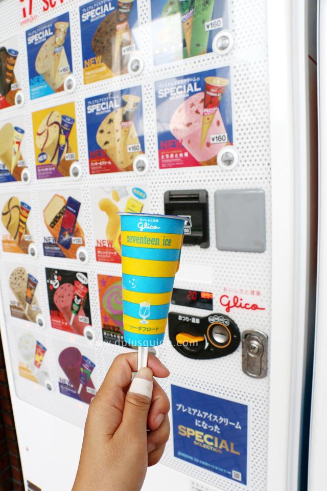 เที่ยวญี่ปุ่น ชมไอศกรีมรส Soda Float จากตู้กดไอศกรีมกูลิโกะ (Glico)