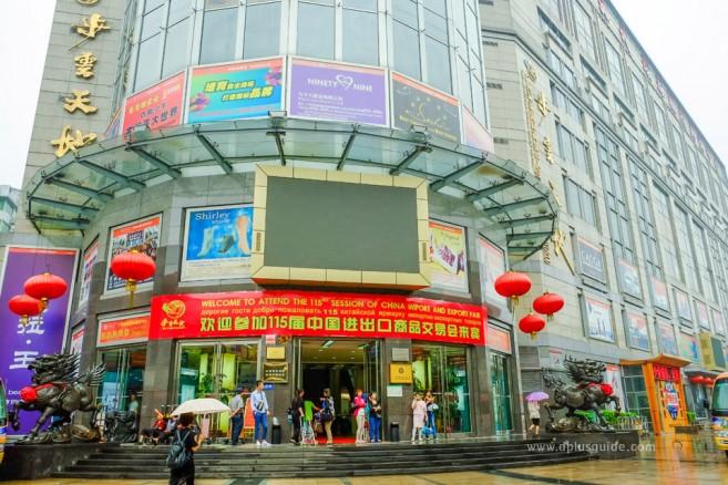 เที่ยวจีน ช้อปสินค้าส่ง ที่กวางโจว ตลาดค้าส่งรองเท้าขนาดใหญ่ ตึก Bu Yun Tian Di (ปู้หยุนเทียนตี้)