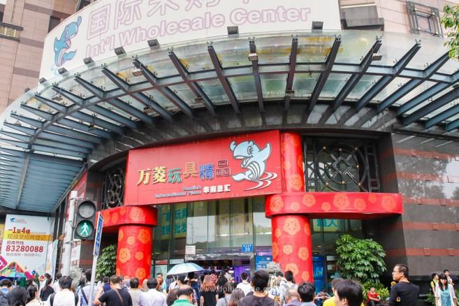 เที่ยวจีน ช้อปสินค้าส่ง ที่กวางโจว ตึก Onelink International Plaza (หว่านหลิง) ย่าน Yi De Lu (อี้เต๋อลู่)