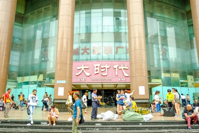 เที่ยวจีน ช้อปสินค้าส่ง ที่กวางโจว ย่านสือซันหัง แหล่งรวบรวมตลาดค้าส่งเสื้อผ้าแฟชั่น