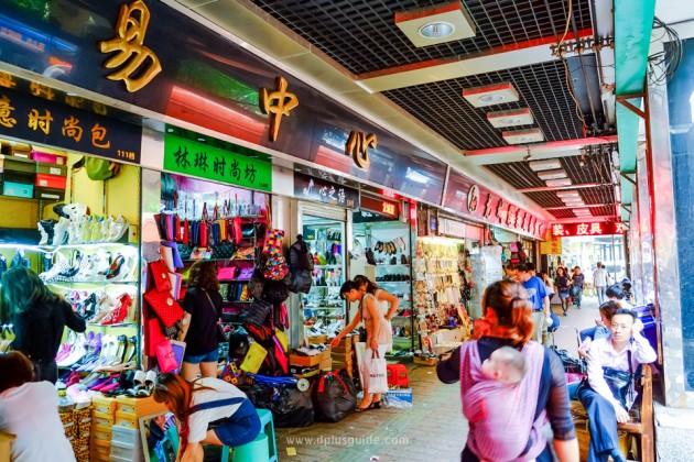 ��ี�ยว�ี� ��อ�สิ���าส�� �ี��วา���ว ย�า� Shisanhang (สือ�ั�หั�) �หล��รว�รวม�ลา���าส���สื�อ��า���ั��