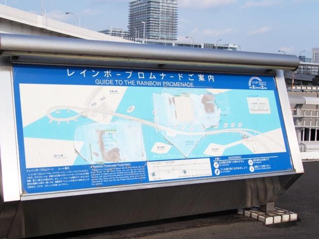 เที่ยวโตเกียว เดินข้ามสะพานสายรุ้งที่โอไดบะ