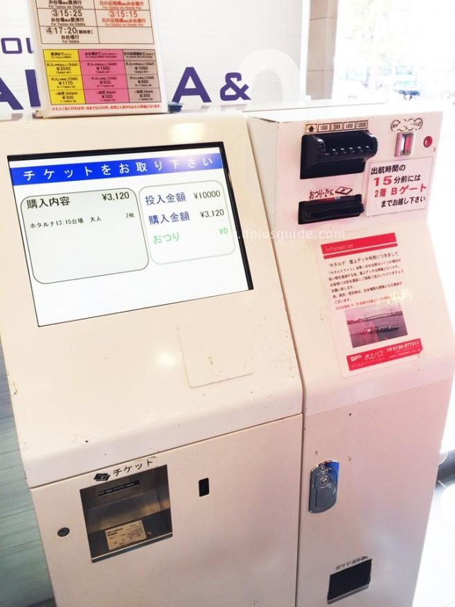 ล่องเรือเที่ยวโตเกียว ตู้ขายบัตรอัตโนมัติของ TOKYO CRUISE