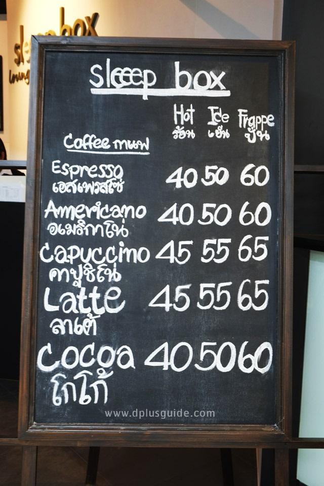 คาเฟ่เครื่องดื่ม sleeep box Lounge & Coffee Bar