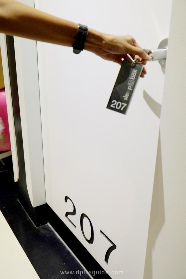 ห้องพัก โรงแรมแคปซูล sleeep box by MIRACLE มีแบ่งเป็นห้อง