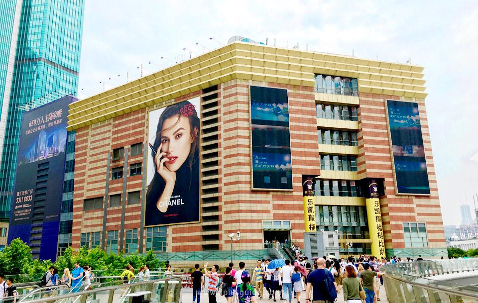 Superbrand Mall ศูนย์การค้าของบริษัทพัฒนาที่ดินในเครือ CP ใจกลางย่านผู่ตง (Pudong) อยู่ใกล้ๆ กับจุดชมวิว ย่านตึกของผู่ตง