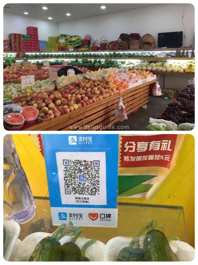 แม้แต่ร้านขายผักในตลาดก็รับ Alipay