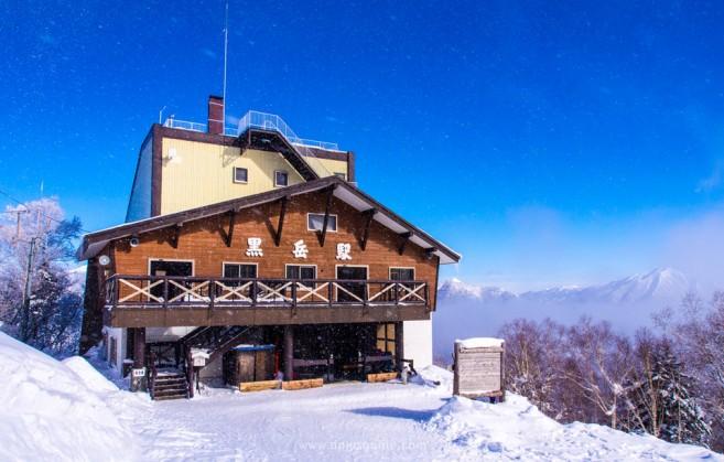 สถานียอดเขา ภูเขา Kurodake