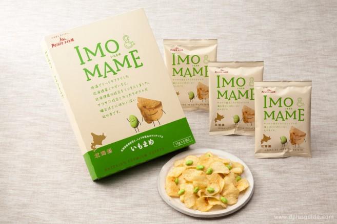 ขนมของฝากจากฮอกไกโด Imo & Mame มันฝรั่งและถั่วแระญี่ปุ่น (edamame) ปรุงรสด้วยซอสถั่วเหลือง