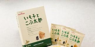ของฝากจากฮอกไกโด Imoko & Kobutaro มันฝรั่งรสหอยเชลล์ผสมกับสาหร่ายทอดกรอบ