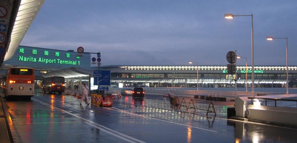 สนามบินนาริตะ (ภาพจาก Wikipedia)