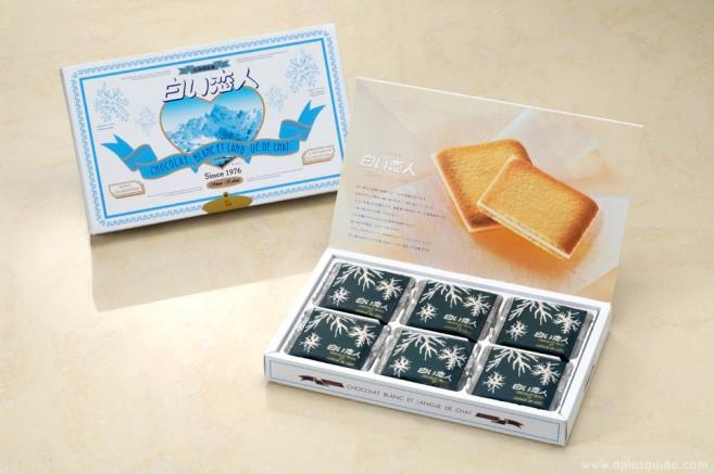 ขนม Shiroi Koibito ของฝากชื่อดังจากฮอกไกโด