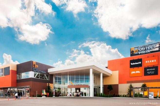 MITSUI OUTLET PARK SAPPORO KITAHIROSHIMA แหล่งช้อปสินค้าแบรนด์เนมในซัปโปโร