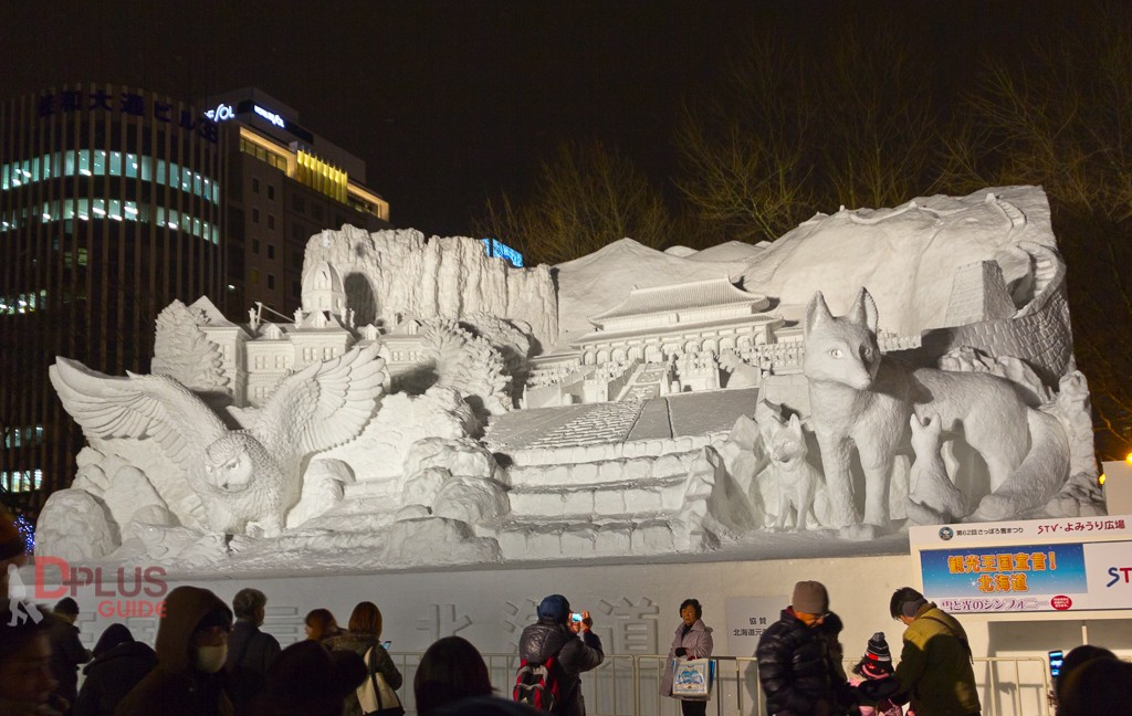รูปปั้นหิมะขนาดยักษ์บนเวที - มีทุกปีในเทศกาลหิมะซัปโปโร