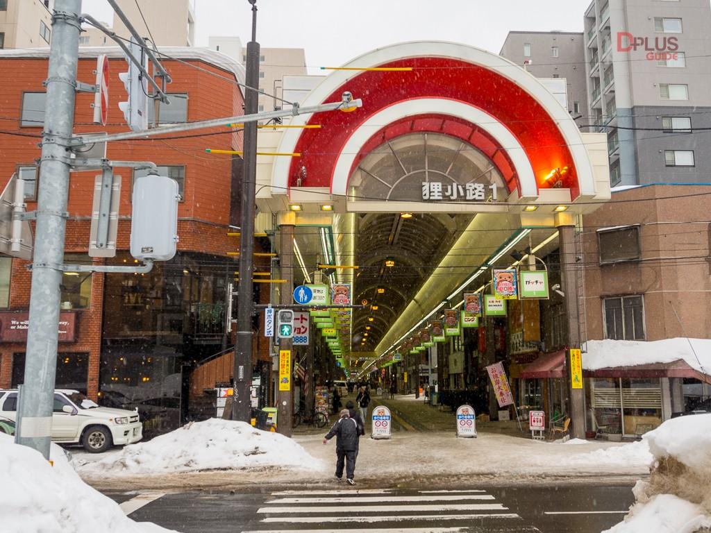 เที่ยวญี่ปุ่น บล็อก 1 ของถนนคนเดิน Tanuki Koji เมืองซัปโปโร