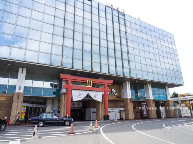 เที่ยวญี่ปุ่น หน้าสถานี Fujisan เริ่มต้นเส้นทางพิชิตภูเขาไฟฟูจิ