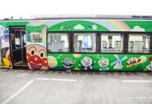 เที่ยวญี่ปุ่น ขึ้นขบวนรถไฟอันปังแมน Anpanman Dosan Line