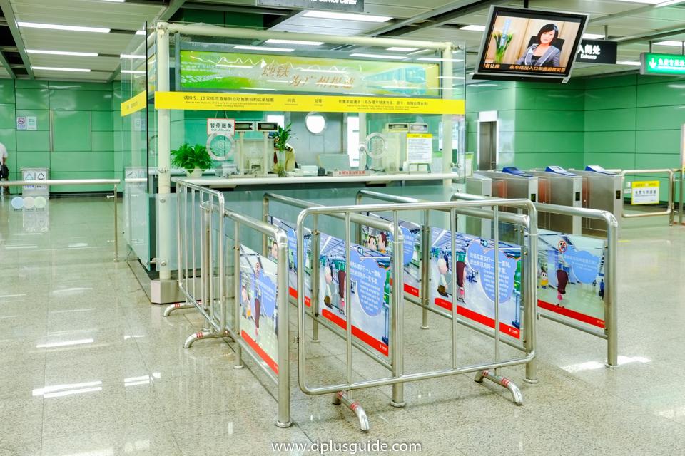 บัตรหยางเฉิงทง Yangheng Tong บัตรสมาร์ทการ์ด ใบเดียวใช้ทั้งเดินทางและจับจ่ายซื้อของ