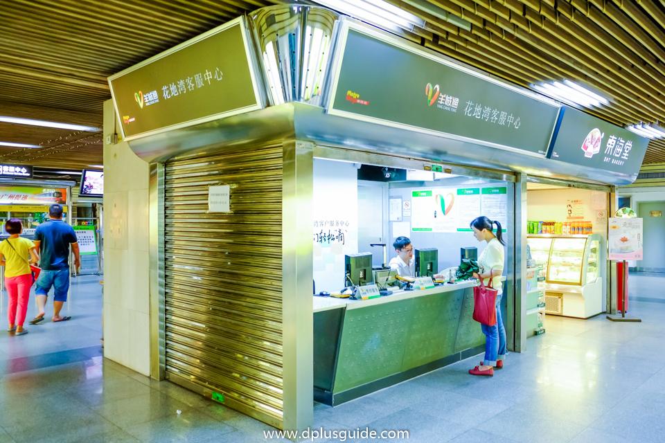 บัตรหยางเฉิงทง Yangcheng Tong บัตรสมาร์ทการ์ด ใช้เดินทาง และจับจ่ายใช้สอยได้ในบัตรเดียว