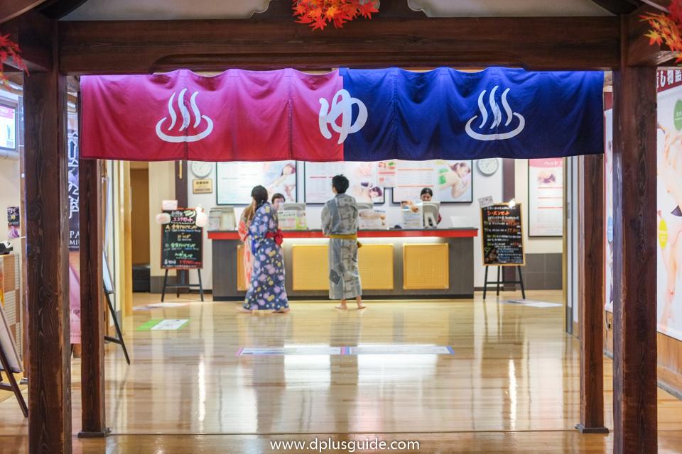 แช่ออนเซ็น โรงอาบน้ำออนเซ็น โอเอโดะ โมโนกาตาริ (Oedo Onsen Monogatari)