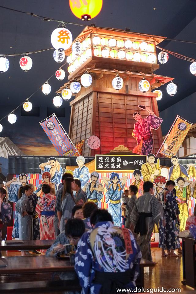 ภายใน ออนเซ็น โอเอโดะ โมโนกาตาริ (Oedo Onsen Monogatari)