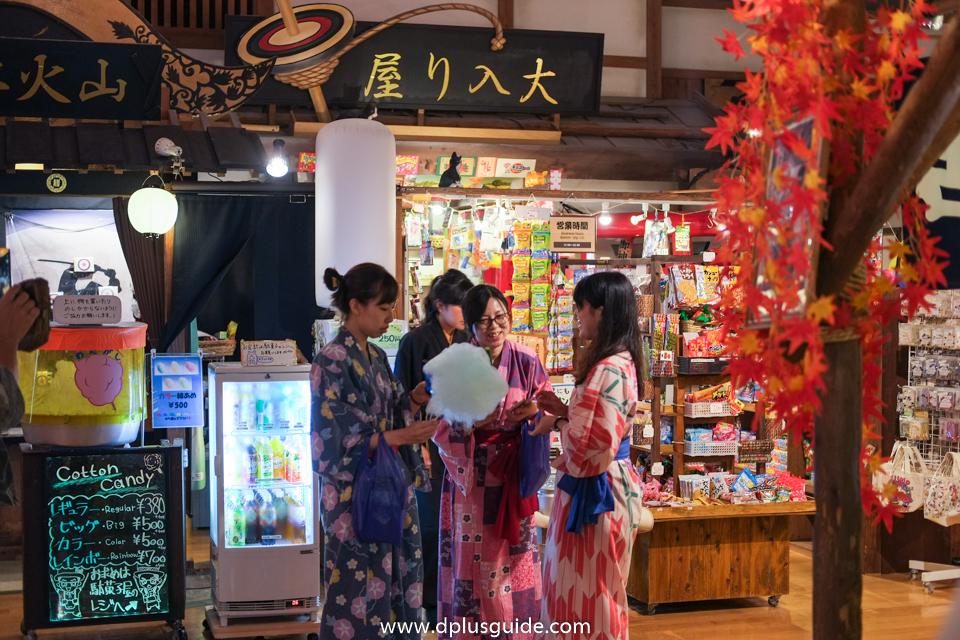 กิจกรรมน่าสนุก และร้านค้าภายในบริเวณ โรงอาบน้ำ โรงแช่ออนเซ็น Oedo Onsen Monogatari