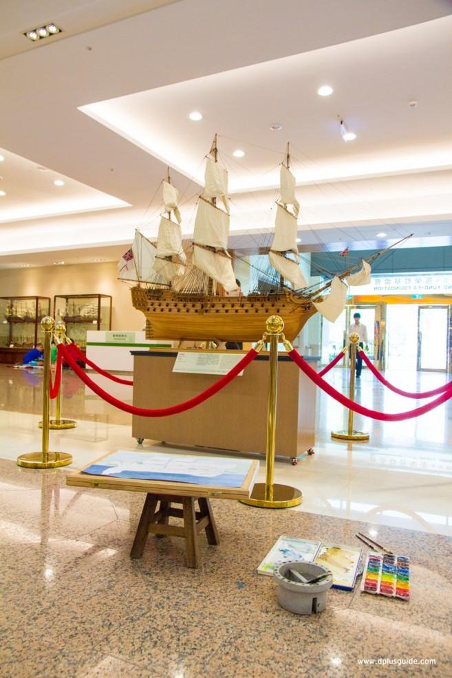 เที่ยวไต้หวัน พิพิธภัณฑ์ Evergreen Maritime Museum