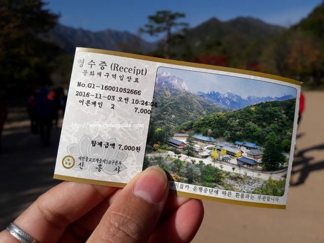 การเดินทางมุ่งหน้าสู่ซอรัคซาน การปีนเขาที่เกาหลี ตามรอยซีรีย์เกาหลี