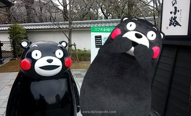 """มีรูปถ่ายกับหมีคุมะมงไม่ยากอีกต่อไป ด้วยแอพฯ """"くまフォト"""" (Kuma Photo)!"""