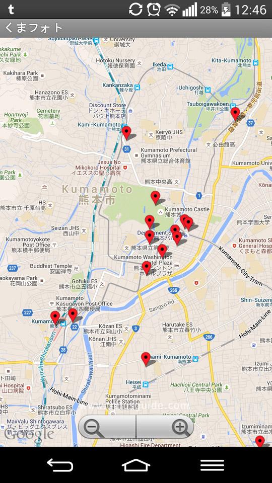 ตามรอยคุมะมง ทั่วญี่ปุ่น