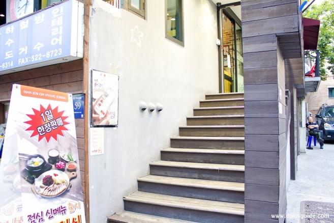 เที่ยวเกาหลี เที่ยวโซล ร้านขาหมู MAN JOK OH HYANG JOKBAL