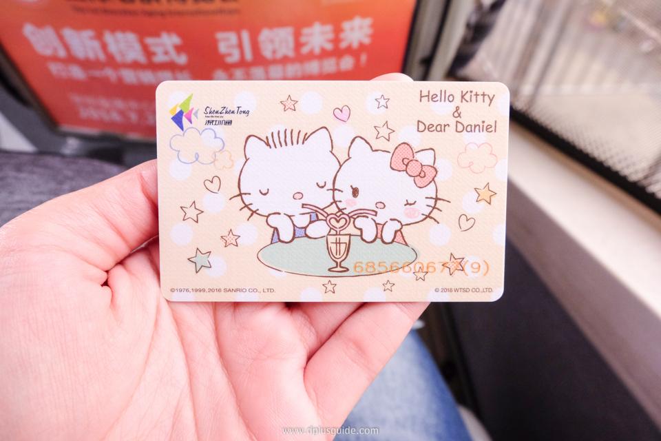 บัตร เซินเจิ้นทง Shenzhen Tong บัตรเดินทาง บัตรสมาร์ทการ์ด ใบเดียวเที่ยวทั่วเซินเจิ้น